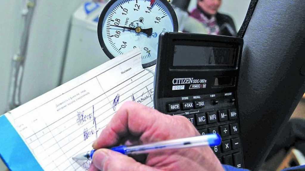 Могут оштрафовать на 3500 гривен: Стало известно, сколько украинцы заплатят за вмешательство в работу счетчиков энергоресурсов