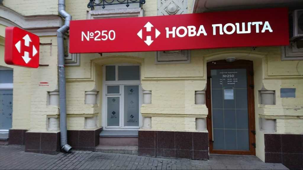 «Интересуют контракты с..»: Обыски в «Новой почте», соучредитель дал официальный комментарий