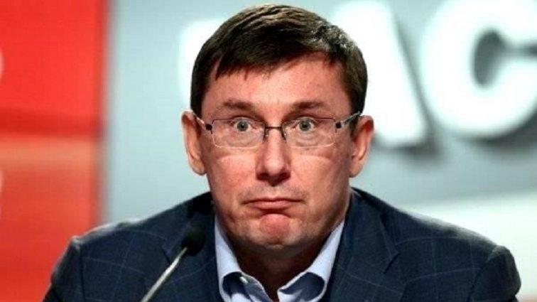 «Юра, ты в очередной раз об*ср*лся»: Луценко обвинили в обмане