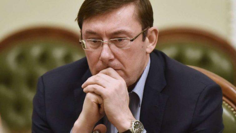 Луценко заявил о причастности известной политической партии к делу Савченко