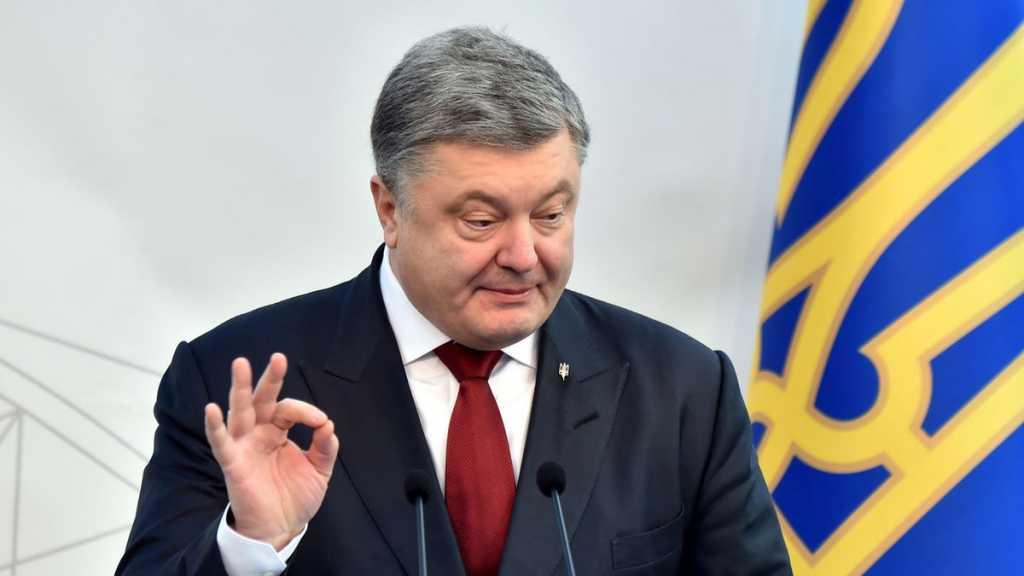 «Мастерски разоблачено вражеское гнездо …»: Порошенко поблагодарил СБУ за задержание Савченко