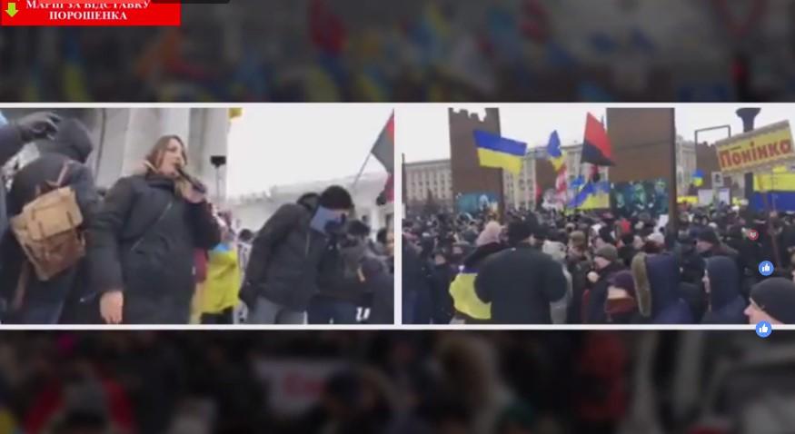 Сотни людей, тысячи правоохранителей, дороги перекрыты: Прямо сейчас в центре Киева проходит митинг сторонников Саакашвили