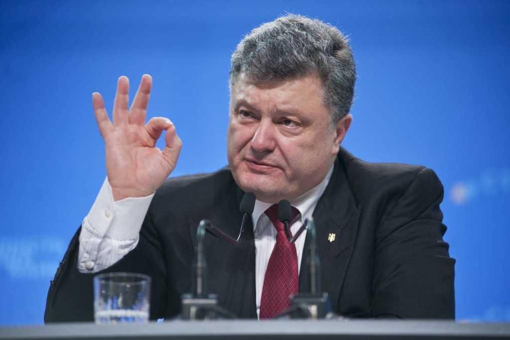 «Сложная ситуация …»: Порошенко сделал новое заявление