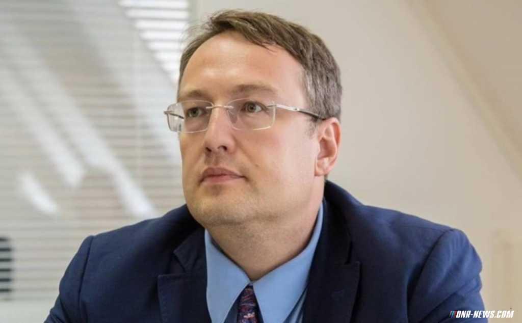 Геращенко сделал громкое заявление об увольнении Холодницкого