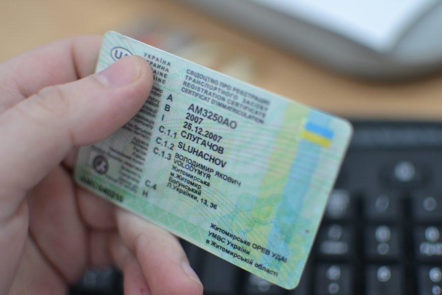 Затрудняют получение водительского удостоверения: Будуть требовать дополнительную справку, узнайте какую именно