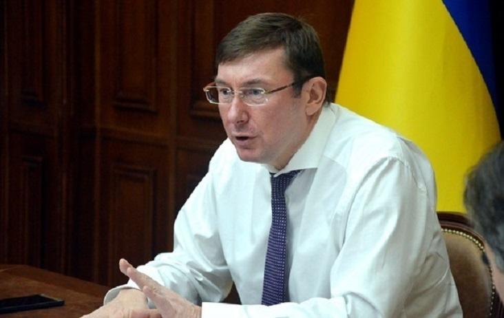 «Хотела минометами обрушить купол ВР и автоматами добить тех, кто выживет»: Луценко выдвинул жесткие обвинения в адрес Савченко