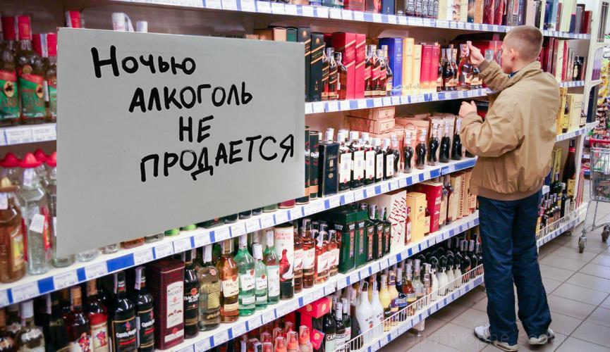 Части украинцев позволят покупать алкоголь в ночное время: Что меняет новый законопроект и кто сможет приобрести спиртное