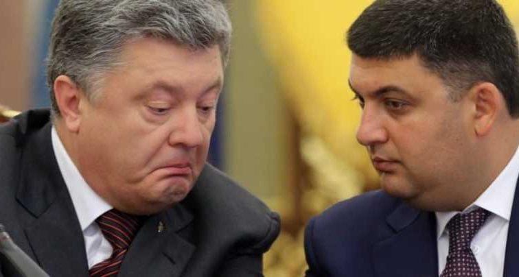 Картинки по запросу Гройсман против Порошенко - фото