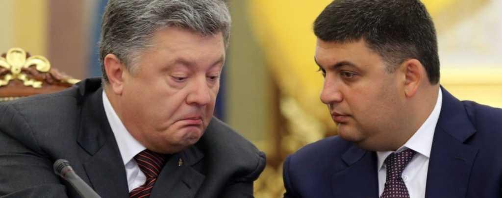 Они хотели объединиться: Гройсман пошел против Порошенко и «Народного фронта»