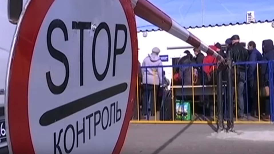 «Запретили выезд за границу…»: Больше 100 тысяч украинцев не смогут покинуть страну. Кто попадает под запрет.