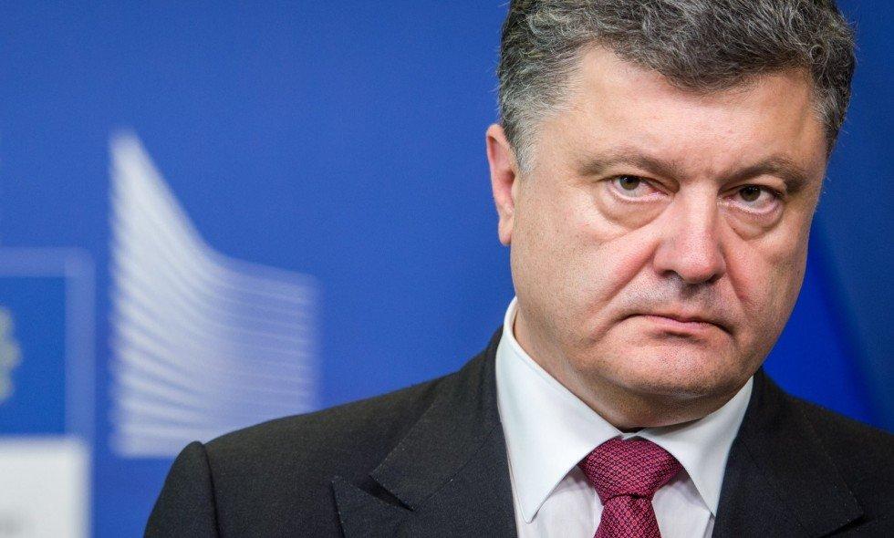 «В ответ на…»: Порошенко сделал громкое заявление