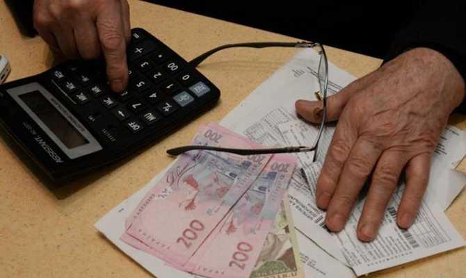«В украинцев отбирают коммунальные скидки, приходят сообщения..»: Теперь оформлять субсидию или льготы?