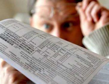 Украинцевпредупредили о росте оплаты двух коммунальных тарифов