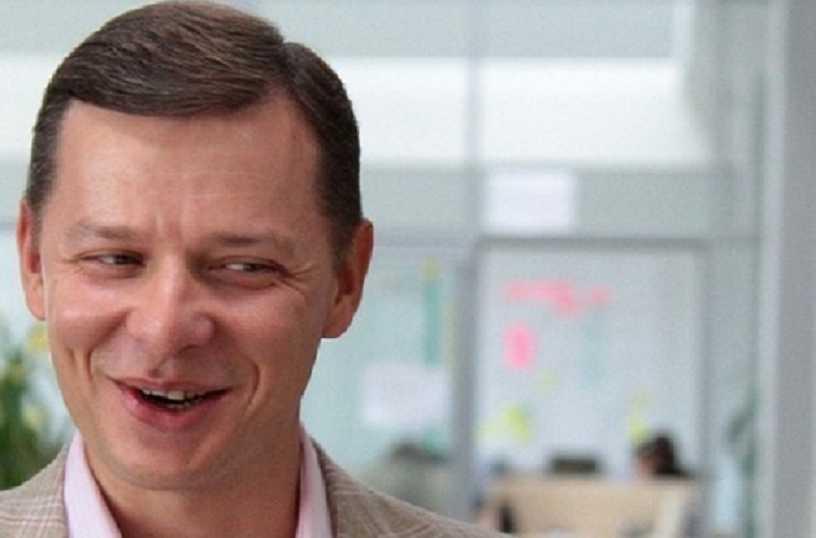 Заработал больше чем Порошенко и Гройсман: Откуда Ляшко взял десятки миллионов за год