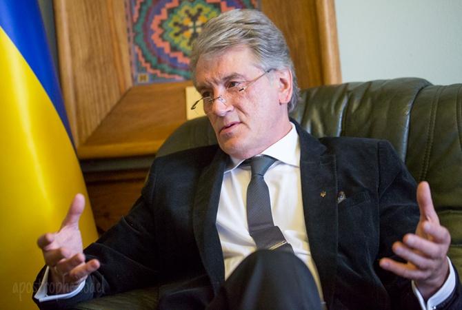 «Нужно против Кремля применять …»: Ющенко сделал громкое заявление