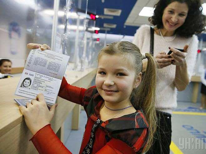 Оформление биометрического паспорта ребенку: Какие есть нюансы, что нужно сделать и сколько это будет стоить