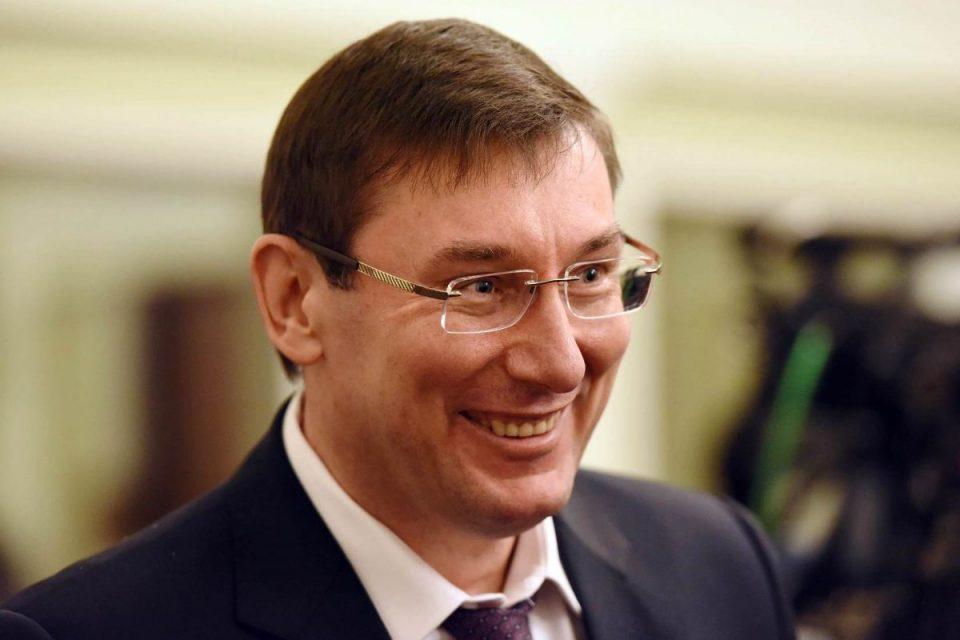 Экс-советник министра внутренних дел предъявил Луценко и его семье серьезное обвинение. На какое преступление против Украины пошел клан генпрокурора