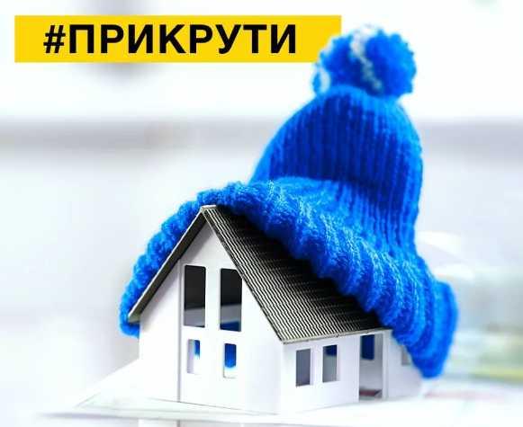 «Нам надо продержаться …»: Порошенко срочно призвал украинцев «прикрутить» газ. Что случилось и когда стабилизируется ситуация