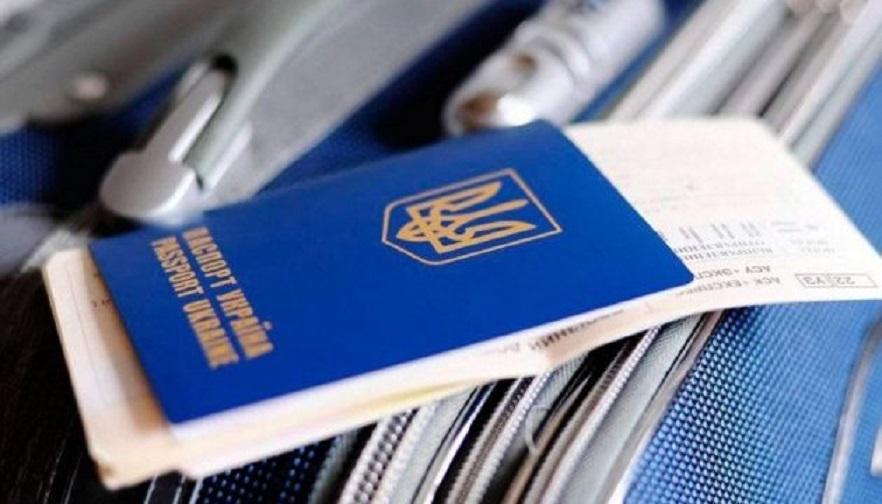 «Электронная виза» и «электронный консул»: Что нужно знать украинцам о нововведениях