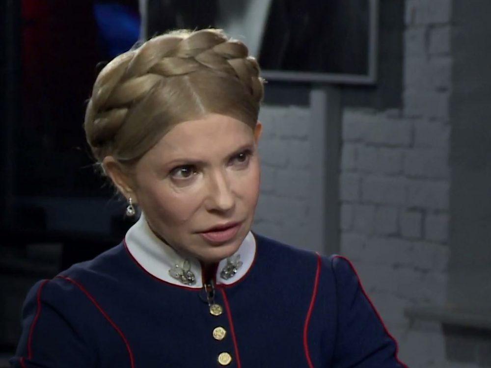 «Экономический коллапс — это следствие деятельности президента»: Тимошенко выдвинула серьезные обвинения Порошенко