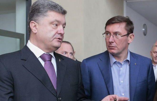 «Можно ли верить этой власти после этого?»: Нардеп заявил о том, что Порошенко тайно собирает компромат на Луценко