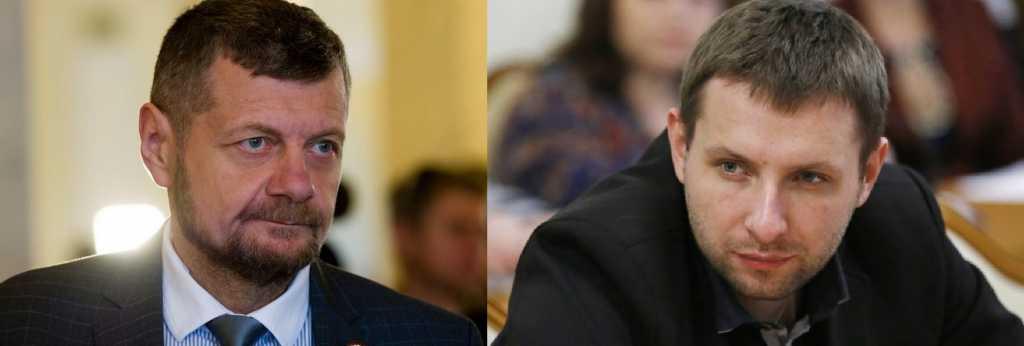 «Не забывай, что ты тоже «мусор»»: Скандал нардепов Мосийчука с Парасюком взорвал Сеть