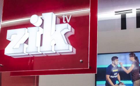 «Готовятся провокации, жертвами могут стать простые журналисты»: Телеканал ZIK взяли под охрану