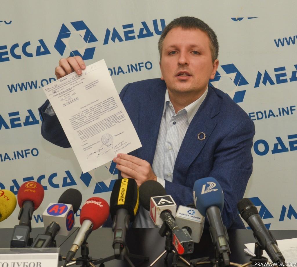 Нардеп от «Блока Петра Порошенко»: Задекларировал биткоинов на 2 миллиарда гривен