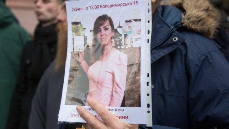 Изнасиловали после смерти: Эксперты рассказали новые подробности убийства Ирины Ноздровской