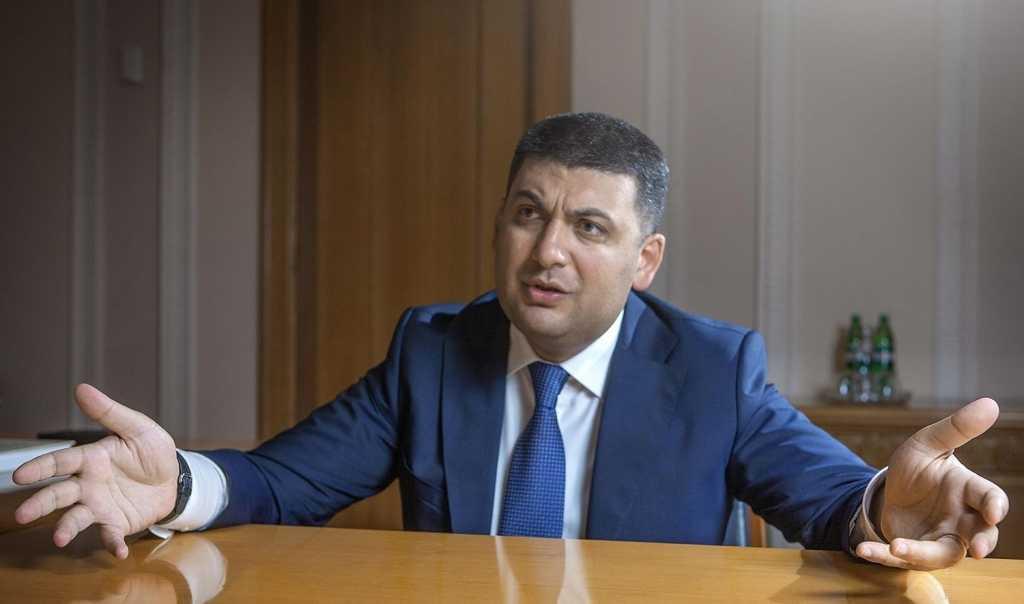 Прикрутить еще больше: Украинцев разозлило новое заявление Гройсмана о газе