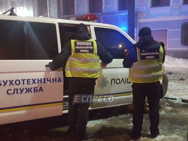 «Повылетали стекла и …»: Неизвестные стреляли из гранатомета по ресторану