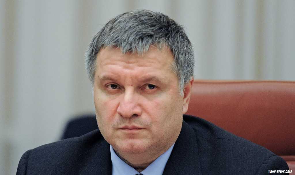 «Забыл сколько заплатил жене …»: Декларация Авакова подорвала Сеть