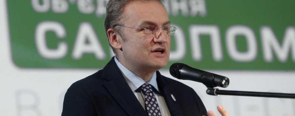Андрей Садовой всерьез намерен стать президентом. Подробности
