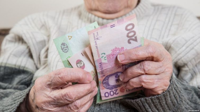 «Пенсия — это не подарок»: Как вырастут выплаты с апреля 2018