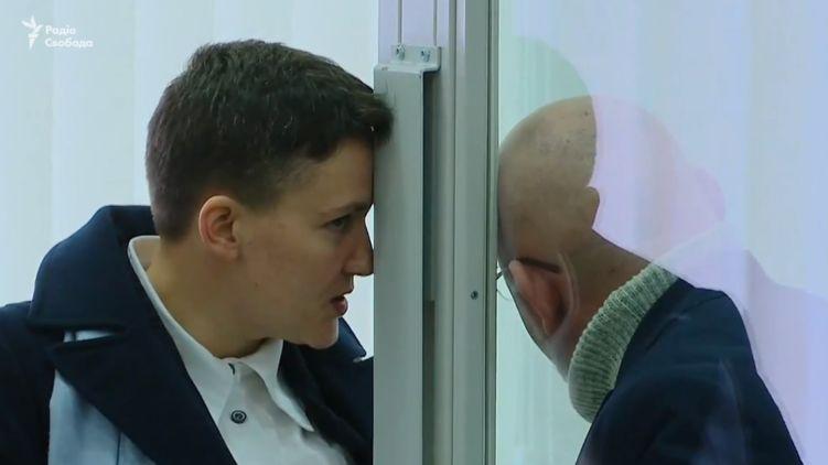 «Прокурор долбо*б»: Сторонники Савченко начали столкновения