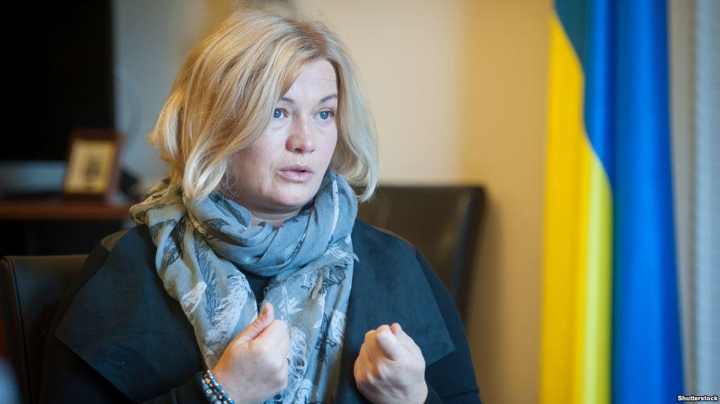 «Боевики хотели иметь дело только с ним»: Геращенко рассказала всю правду о Рубане