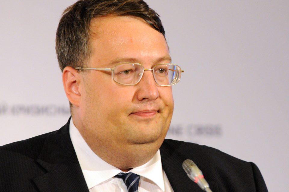 «Она будет лишена свободы…»: Геращенко сделал эмоциональное заявление в адрес Савченко