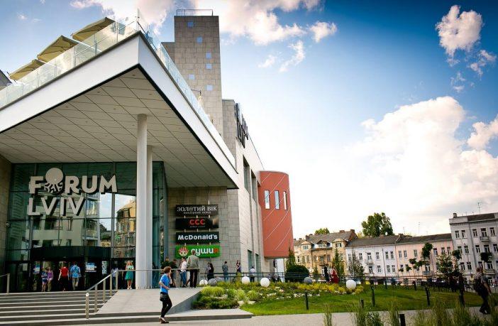«Направленный иск в суд»: В один из львовских ТРЦ не пускают чрезвычайников на проверку