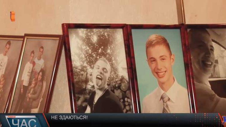 «Убитые горем родители надеялись на правосудие, но …»: Дерзкое убийство молодого парня на Закарпатье