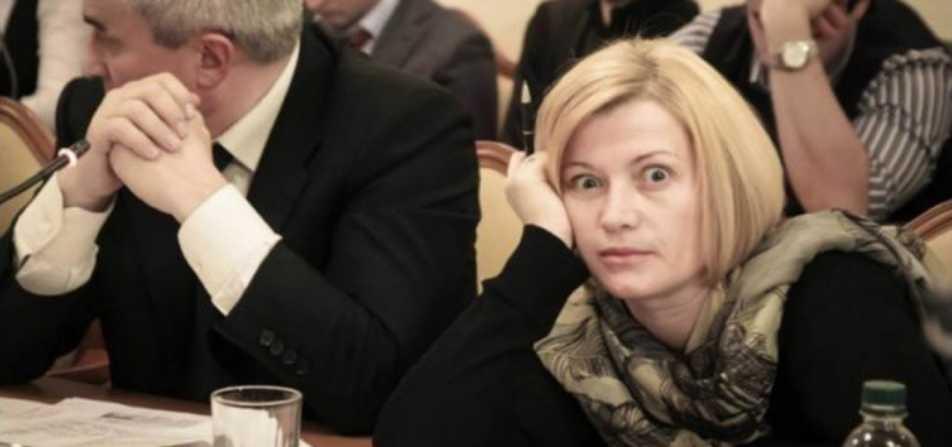 «Вы зае*али уже весь народ!»: Общественный активист в резкой форме предупредил Ирину Геращенко