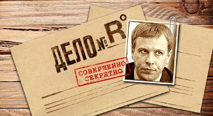 Самый молодой нардеп миллиардер: Кто такой на самом деле Виталий Хомутынник. Что связывает его с Януковичем и Коломойским