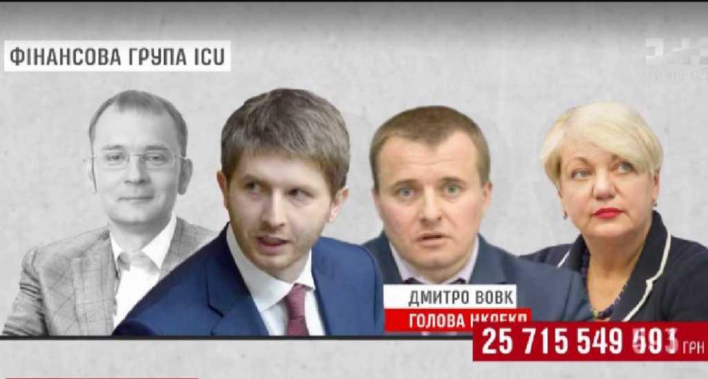 Схема «Роттердам +»: Багатоходовочка доверенного лица Порошенко Макара Пасенюка и Ахметова, благодаря которой украинцев обворовывают на миллиарды гривен