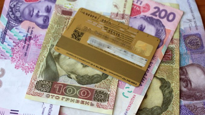 Будут платить по-новому: Что изменится для украинцев при оплате товаров и услуг