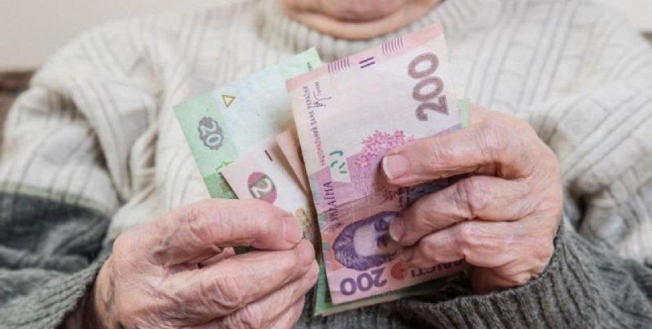 В Украине снова пересчитают пенсии: Кому «светит» солидное повышение