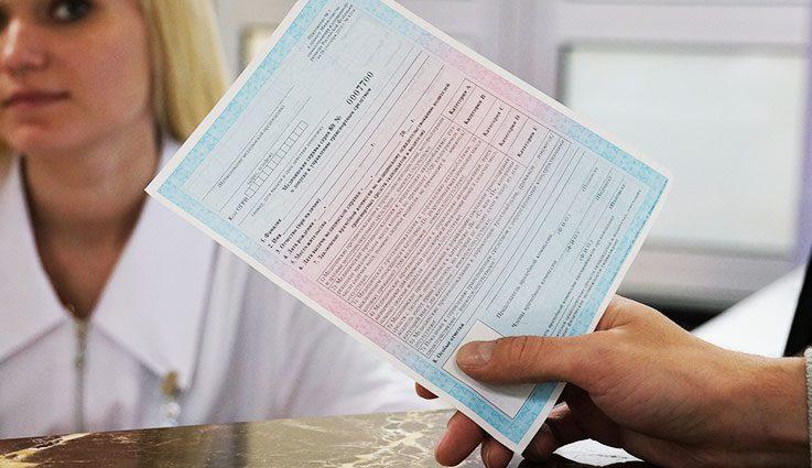 Больше не имеют права требовать эту справку: Украинцев предупредили об изменениях
