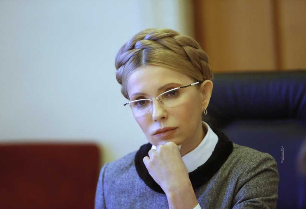 Тимошенко покинула Украину: узнайте причину