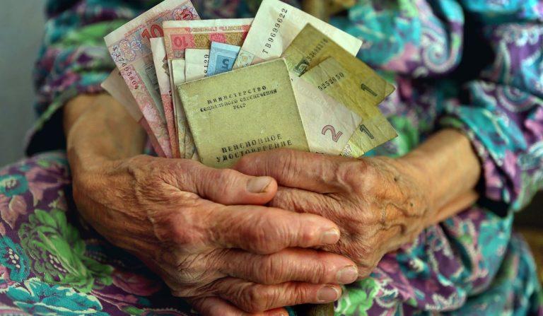 «Каждый 20 останется без пенсии из-за…»: Какие «подводные камни» обнаружили в проекте пенсионной реформы