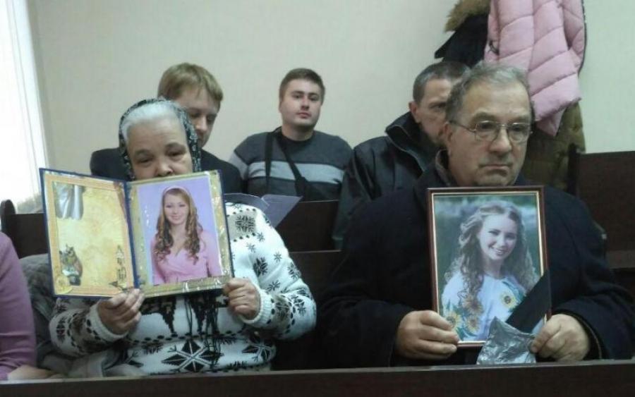 В убийстве Ноздровской, что то не сходится: К следователям попала странная записка