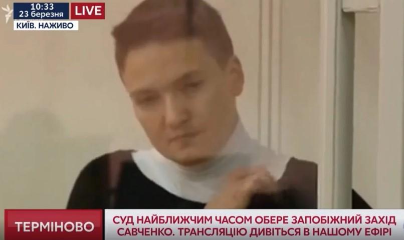 «Не могу сходить в туалет, чтобы меня не снимали»: Савченко сделала заявление в суде