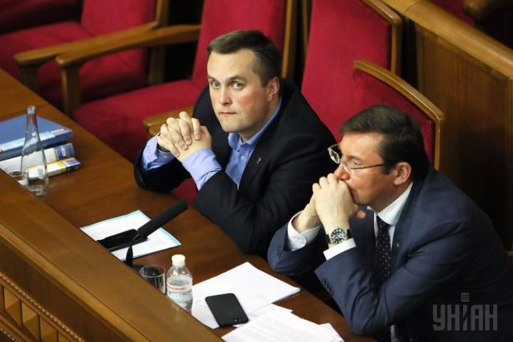 «Я вас не перебивал, жуйте гранаты…»: Появилось видео словесной перепалки Савченко и Луценко на заседании